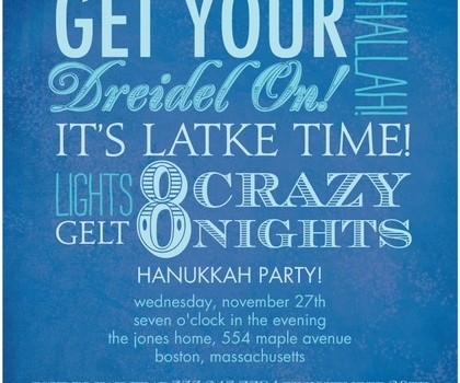 Best Hanukkah Party Invitations
